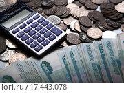 Купить «Российские деньги в виде банкнот и монет с калькулятором», фото № 17443078, снято 25 декабря 2015 г. (c) Александр Калугин / Фотобанк Лори