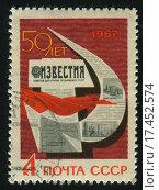 Купить «postage stamp», фото № 17452574, снято 4 августа 2020 г. (c) easy Fotostock / Фотобанк Лори