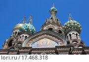 Купола храма Воскресения Христова (Спас на Крови) на синем фоне. Стоковое фото, фотограф Лидия Хвесюк / Фотобанк Лори