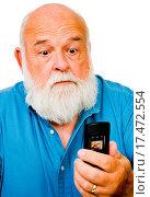 Купить «Close_up of a man text messaging», фото № 17472554, снято 20 апреля 2019 г. (c) easy Fotostock / Фотобанк Лори