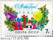 Купить «postage stamp», фото № 17473790, снято 17 июля 2019 г. (c) easy Fotostock / Фотобанк Лори