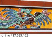 Купить «Волшебная птица, фрагмент мозаичного панно. Пагода Лонг Шон (Chua Long Son). Город Нячанг, Вьетнам», эксклюзивное фото № 17585162, снято 8 июля 2015 г. (c) Щеголева Ольга / Фотобанк Лори