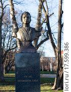 Купить «Памятник Бернардо О'Хиггинс Рикельме. Прага. Чехия.», фото № 17599386, снято 23 декабря 2015 г. (c) Сергей Афанасьев / Фотобанк Лори