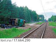 Купить «Train crash», фото № 17664290, снято 19 июня 2019 г. (c) easy Fotostock / Фотобанк Лори