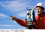 Купить «Land Surveyor in the field», фото № 17682002, снято 24 мая 2018 г. (c) easy Fotostock / Фотобанк Лори