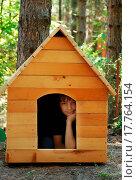 Купить «Boy in wooden house», фото № 17764154, снято 27 мая 2019 г. (c) easy Fotostock / Фотобанк Лори