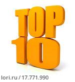 Купить «Top 10 words over white background», фото № 17771990, снято 22 марта 2019 г. (c) easy Fotostock / Фотобанк Лори