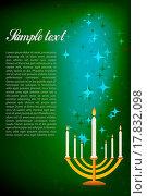 Купить «hanukkah card», фото № 17832098, снято 11 декабря 2018 г. (c) easy Fotostock / Фотобанк Лори