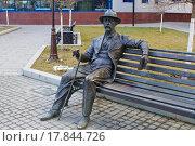 Купить «Памятник Ивану Алексеевичу Бунину в городе Орле», фото № 17844726, снято 9 декабря 2015 г. (c) Виталий Дубровский / Фотобанк Лори