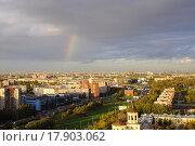 Вид на район Автово, Санкт-Петербург (2011 год). Редакционное фото, фотограф Верстуков Виктор / Фотобанк Лори