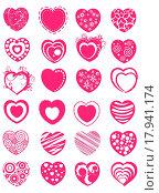 Купить «Hearts», фото № 17941174, снято 21 февраля 2018 г. (c) easy Fotostock / Фотобанк Лори