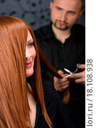 Купить «Professional hairdresser with fashion model at luxury salon», фото № 18108938, снято 19 января 2020 г. (c) easy Fotostock / Фотобанк Лори