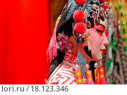 Купить «chinese opera dummy and red cloth as text space ,it is a toy,not», фото № 18123346, снято 11 июля 2020 г. (c) easy Fotostock / Фотобанк Лори