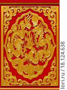 Купить «Chinese dragon image in chinese temple Thailand», фото № 18124638, снято 13 ноября 2018 г. (c) easy Fotostock / Фотобанк Лори