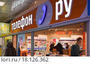 Купить «Сеть магазинов мобильной связи Телефон.ру», фото № 18126362, снято 29 декабря 2015 г. (c) Victoria Demidova / Фотобанк Лори