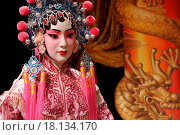Купить «chinese opera dummy ,it is a toy,not real man», фото № 18134170, снято 23 сентября 2018 г. (c) easy Fotostock / Фотобанк Лори