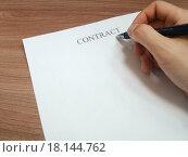 Предприниматель подписывает контракт. Стоковое фото, фотограф Фомичёв Роман / Фотобанк Лори