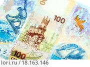 Купить «Российская памятная банкнота посвященная Крыму», фото № 18163146, снято 30 декабря 2015 г. (c) Алёшина Оксана / Фотобанк Лори