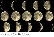 Купить «Full Moon Phases _ yellow», фото № 18167086, снято 20 июля 2018 г. (c) easy Fotostock / Фотобанк Лори