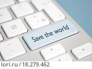 Купить «Save the world», фото № 18279462, снято 19 ноября 2019 г. (c) easy Fotostock / Фотобанк Лори