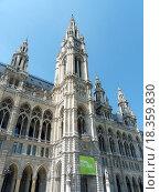 Купить «Wien _ Rathaus», фото № 18359830, снято 23 января 2020 г. (c) easy Fotostock / Фотобанк Лори
