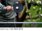 Купить «Tischtennis», фото № 18369414, снято 24 апреля 2019 г. (c) easy Fotostock / Фотобанк Лори