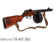 Купить «Submachine gun Shpagina sample of 1941, isolated, on a white background», фото № 18407382, снято 14 августа 2018 г. (c) easy Fotostock / Фотобанк Лори