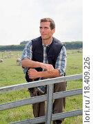 Купить «Shepherd in field», фото № 18409226, снято 24 января 2019 г. (c) easy Fotostock / Фотобанк Лори