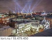 Вид на Москву со смотровой площадки Центрального детского магазина на Лубянке, эксклюзивное фото № 18479450, снято 31 декабря 2015 г. (c) Виктор Тараканов / Фотобанк Лори
