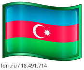 Купить «Azerbaijan Flag icon.», фото № 18491714, снято 20 июля 2019 г. (c) easy Fotostock / Фотобанк Лори