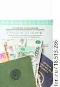 Купить «Деньги и документы», фото № 18513286, снято 25 октября 2015 г. (c) Алёшина Оксана / Фотобанк Лори