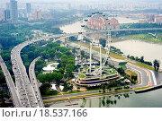 Купить «Singapore Flyer», фото № 18537166, снято 8 апреля 2020 г. (c) easy Fotostock / Фотобанк Лори