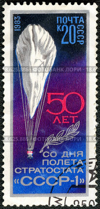 Купить «USSR _ CIRCA 1983: A stamp printed in USSR shows USSR_1 Stratospheric Flight, 50th anniversary», фото № 18625886, снято 17 августа 2019 г. (c) easy Fotostock / Фотобанк Лори