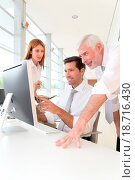 Купить «Office workers with manager in a meeting», фото № 18716430, снято 17 ноября 2018 г. (c) easy Fotostock / Фотобанк Лори