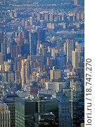 Купить «New York City skyline, NY», фото № 18747270, снято 18 ноября 2019 г. (c) easy Fotostock / Фотобанк Лори