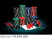 Купить «chips for poker with pair of aces and dice», фото № 18844286, снято 24 февраля 2018 г. (c) easy Fotostock / Фотобанк Лори