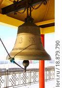 Ритуальный колокол в буддийском монастыре города Улан-Удэ. Стоковое фото, фотограф Александр Алексеевич Миронов / Фотобанк Лори