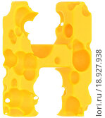 Купить «Cheeze font H letter isolated on white», фото № 18927938, снято 26 мая 2020 г. (c) easy Fotostock / Фотобанк Лори