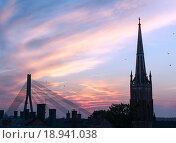 Закат в Риге. Стоковое фото, фотограф Kateryna Kyselova / Фотобанк Лори