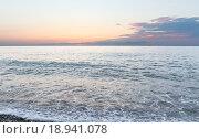 Летний закат над Черным морем. Стоковое фото, фотограф Kateryna Kyselova / Фотобанк Лори