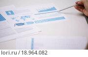 Купить «female hands with pen filling papers», видеоролик № 18964082, снято 31 октября 2015 г. (c) Syda Productions / Фотобанк Лори