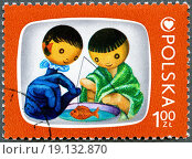 Купить «POLAND - 1975: shows Jacek and Agatka, Cartoon Characters and Children's Health Center Emblem», фото № 19132870, снято 21 октября 2019 г. (c) easy Fotostock / Фотобанк Лори