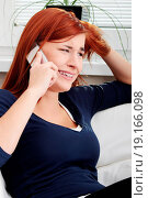 Купить «Young upset woman talking by phone and crying», фото № 19166098, снято 4 августа 2020 г. (c) easy Fotostock / Фотобанк Лори
