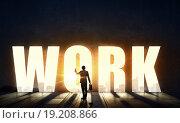 Купить «Work hard to achieve your goals», фото № 19208866, снято 14 июля 2020 г. (c) Sergey Nivens / Фотобанк Лори