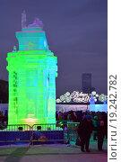 Купить «Ледовые скульптуры в Парке Победы в Москве вечером», эксклюзивное фото № 19242782, снято 6 января 2016 г. (c) lana1501 / Фотобанк Лори