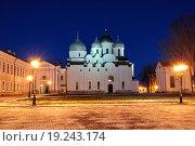 Собор Святой Софии в Великом Новгороде, Россия, фото № 19243174, снято 14 марта 2017 г. (c) Зезелина Марина / Фотобанк Лори