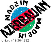 vector label Made in Azerbaijan. Стоковое фото, фотограф Perysty / easy Fotostock / Фотобанк Лори