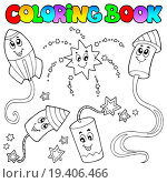 Coloring book fireworks theme 2. Стоковое фото, фотограф clairev / easy Fotostock / Фотобанк Лори
