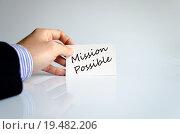 Купить «Mission possible text concept», фото № 19482206, снято 21 июля 2019 г. (c) PantherMedia / Фотобанк Лори