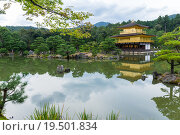 Купить «Kinkakuji Temple (The Golden Pavilion) in Kyoto, Japan», фото № 19501834, снято 17 октября 2019 г. (c) PantherMedia / Фотобанк Лори